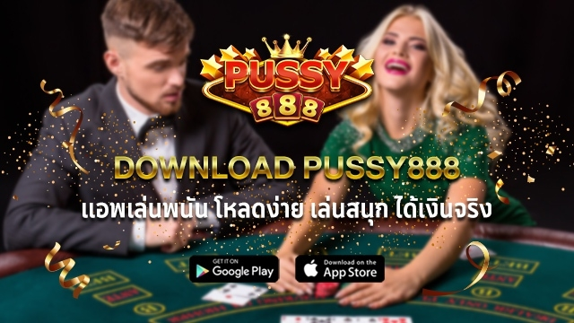 download pussy888